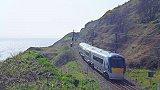 Irland TV-Tipp, Mit dem Zug durch Irland